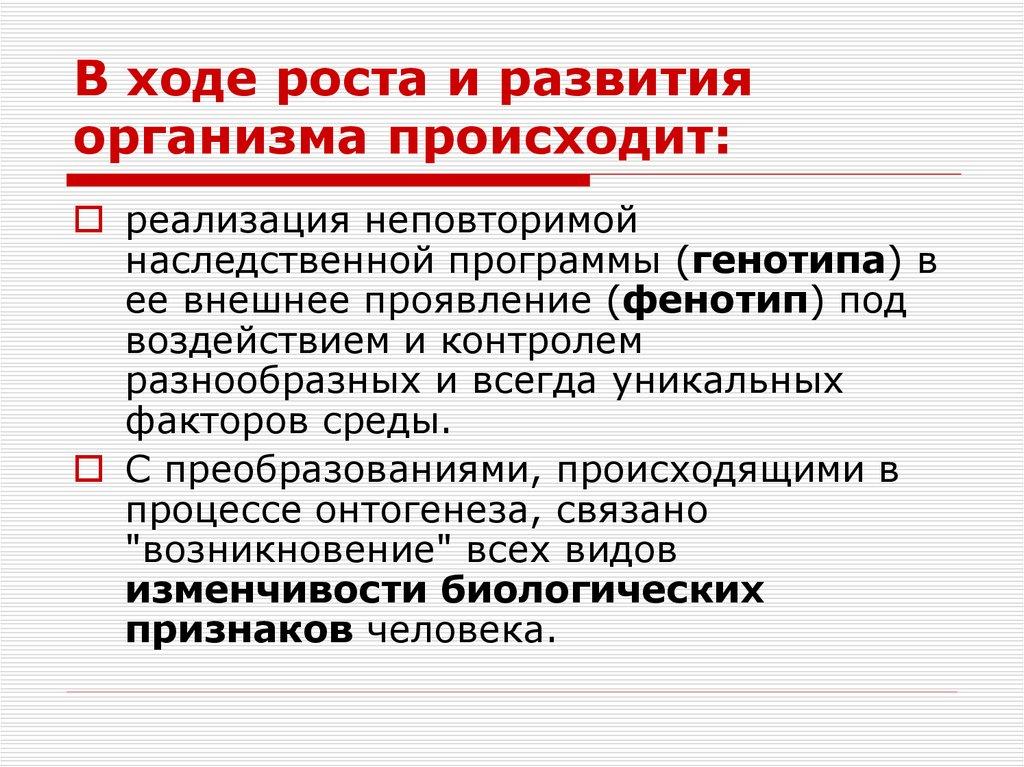 Урок 1: введение в общую биологию - 100urokov.ru
