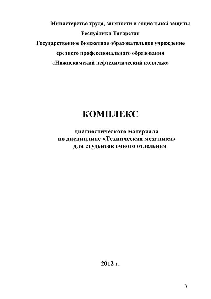 Урок 6: силы в природе. часть 2 - 100urokov.ru