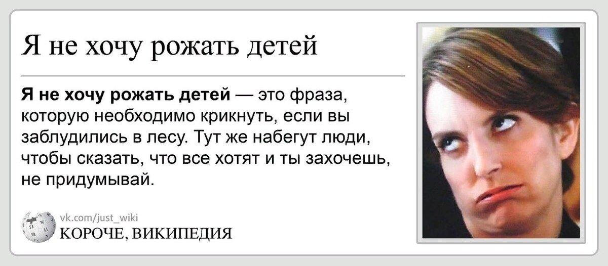 Кто такие чайлдфри и почему их всё больше в россии