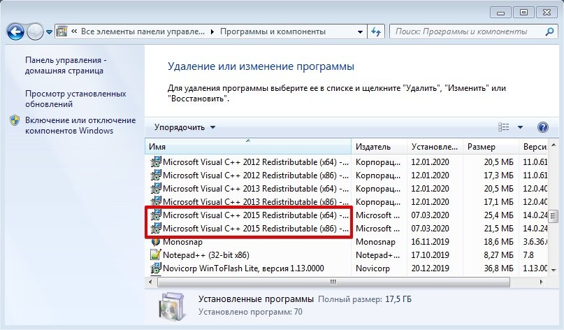 Где cкачать msvcp140.dll. ошибка «запуск программы невозможен»