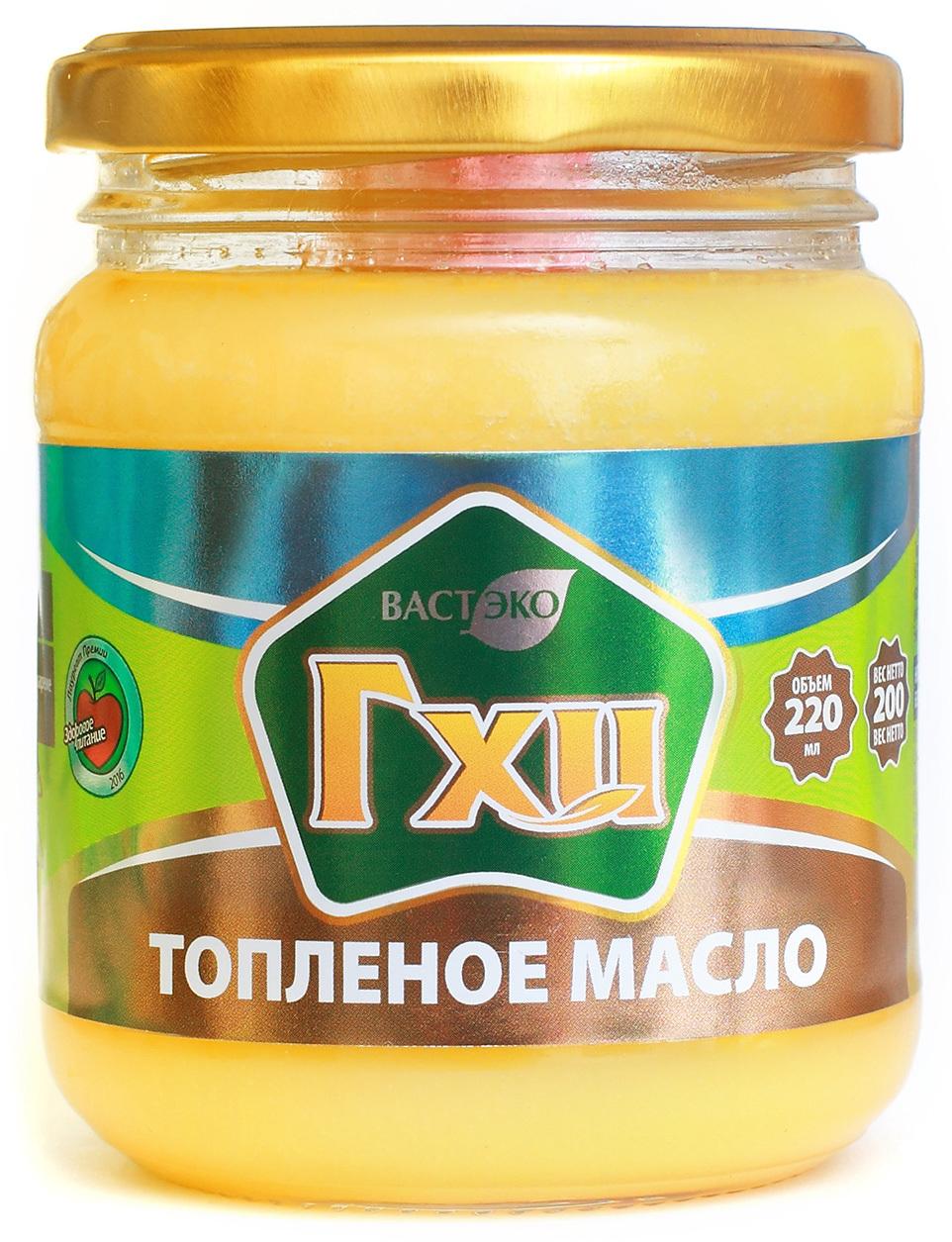 Масло гхи: польза и вред для здоровья