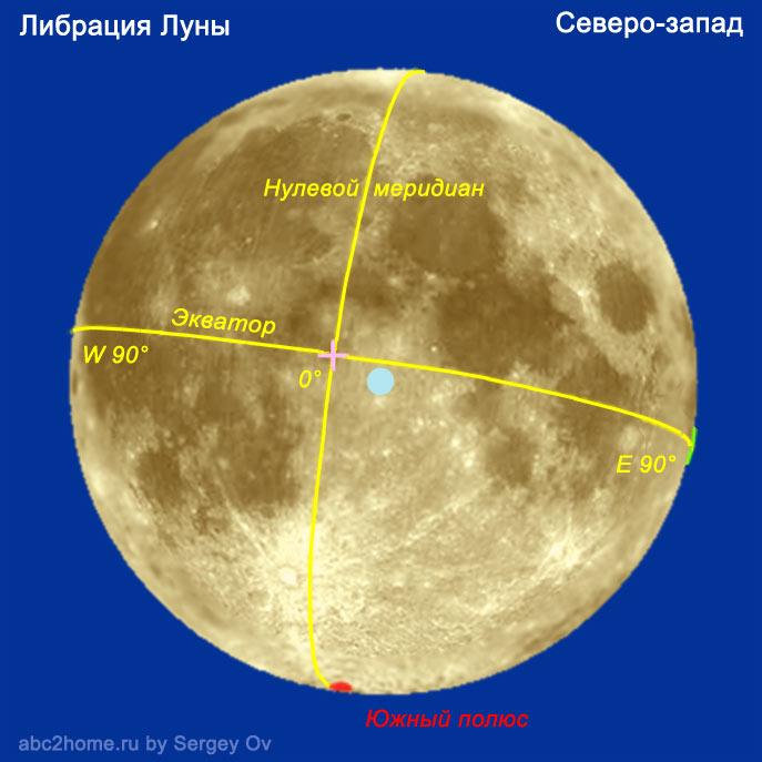 Луна сегодня - лунный день и фаза луны по лунному календарю