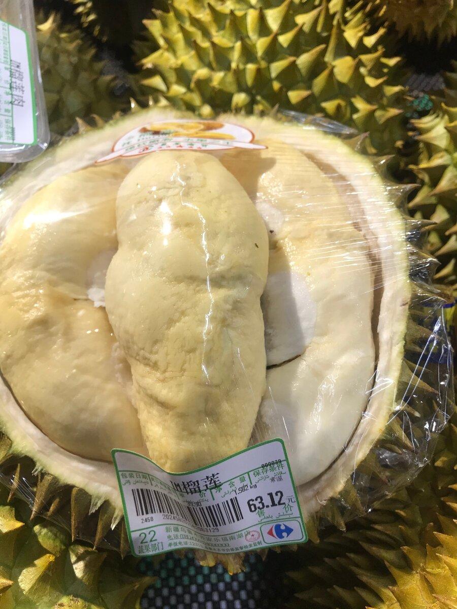 Польза и вред дуриана для здоровья человека. чем пахнет дуриан