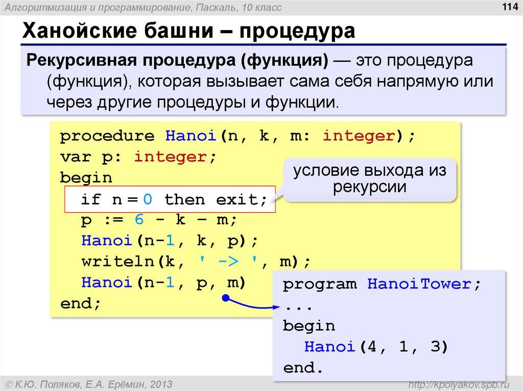 Массив (тип данных)