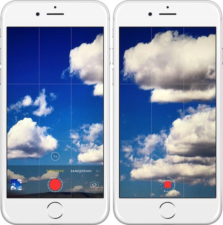 Как сделать фото с эффектом шлейфа (длинной выдержкой) на iphone: 2 способа | новости apple. все о mac, iphone, ipad, ios, macos и apple tv