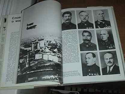 Метеорология — википедия с видео // wiki 2