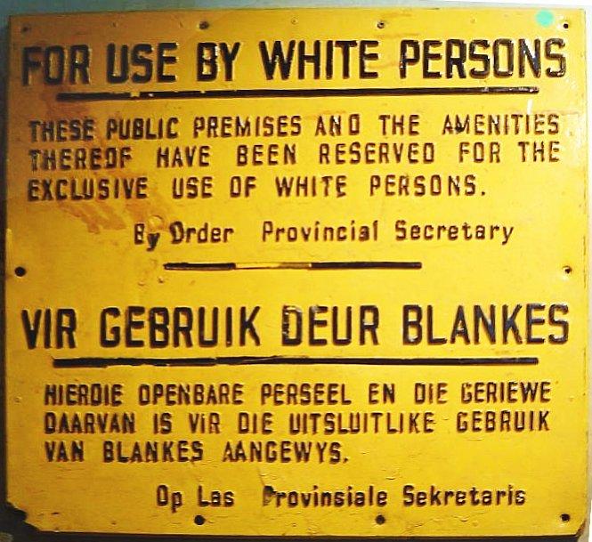 Что такое расизм — суть понятия | megapoisk.com