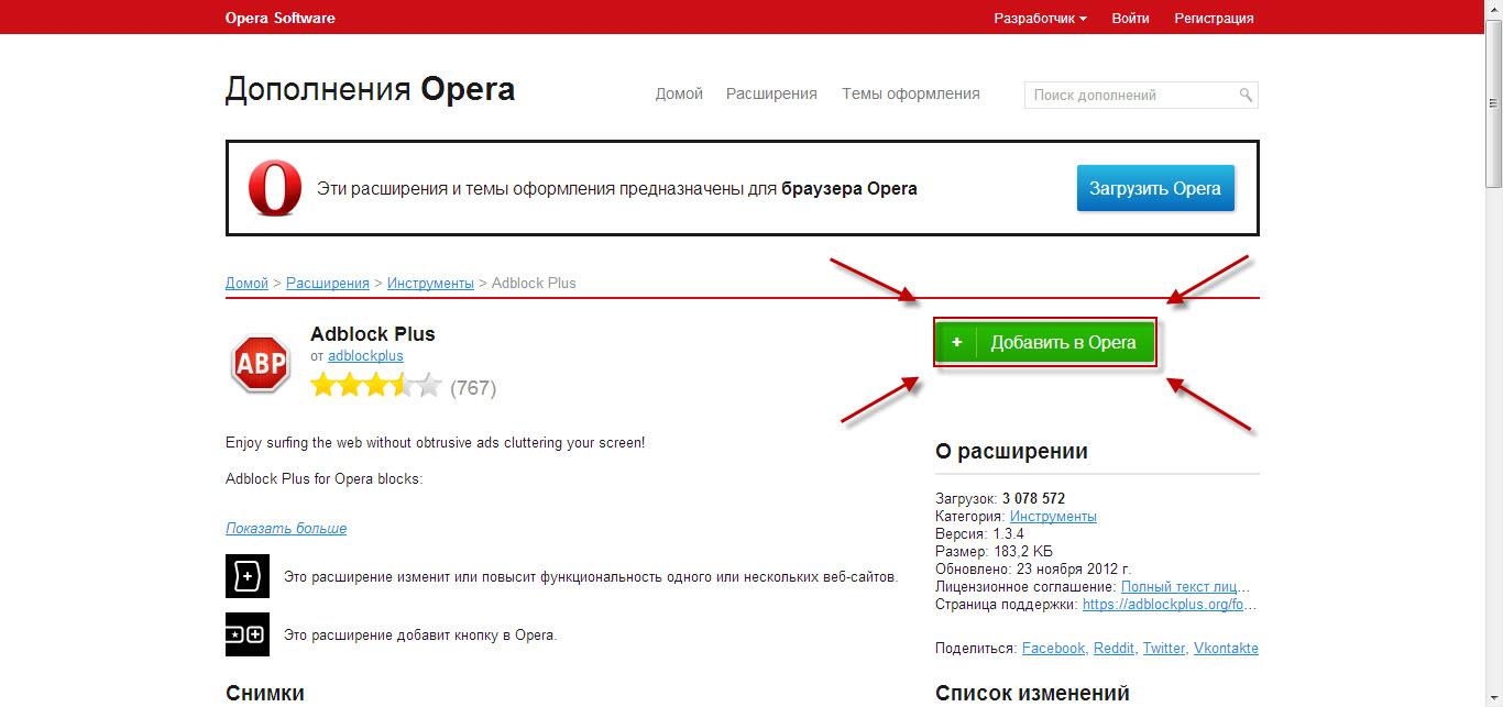 Appdata.pyc - как исправить ошибки [решено]