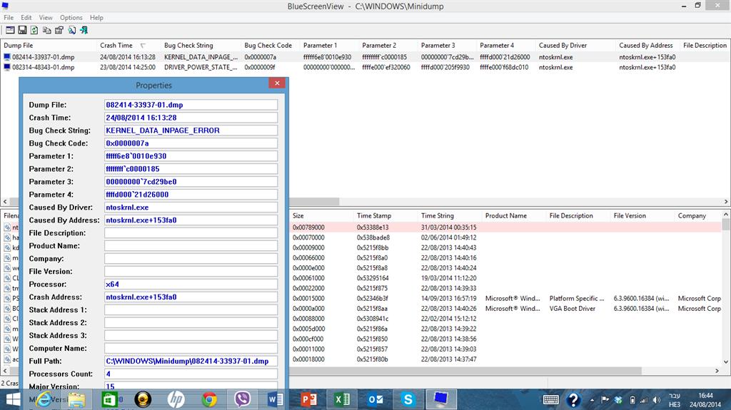 Ntoskrnl.exe синий экран windows 10 x64  и windows 7 x64 как исправить