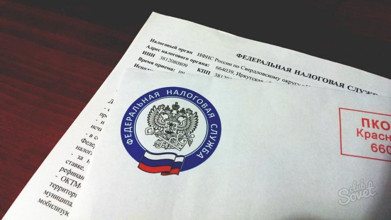 Cанкт-петербург асц - что это за заказное письмо с весом 17 гр