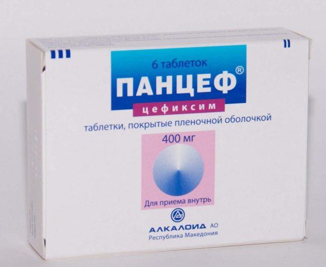 Панцеф: инструкция по применению, цена, отзывы, аналоги - medside.ru