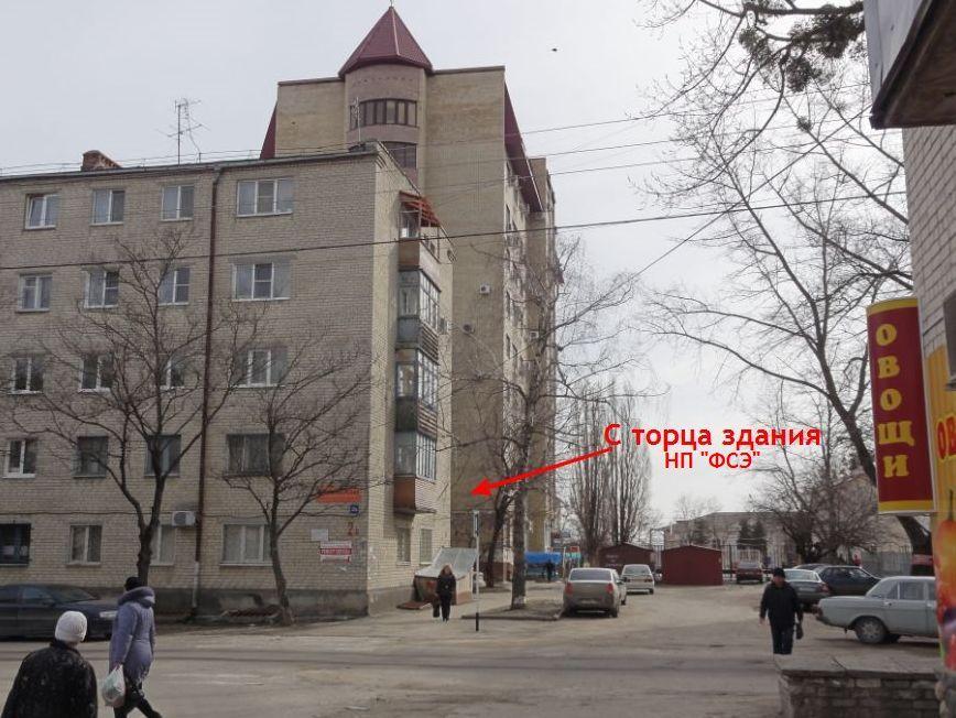 Торец здания - это что?