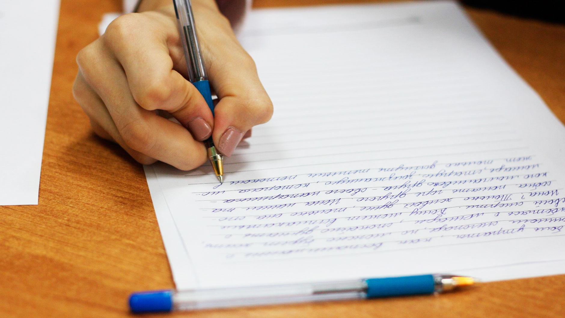 Пример текста: повествование, рассуждение. как написать рассуждение (текст)? как написать художественный текст-рассуждение