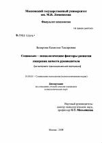 Понятия эмпирического и теоретического(основные признаки). философия науки и техники