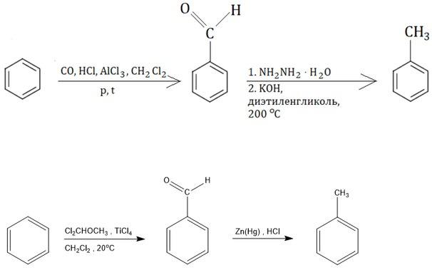 Толуол - химия