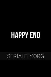 Рецензия на фильм «хэппи-энд» / happy end (2017) — трейлеры, дата выхода   кг-портал