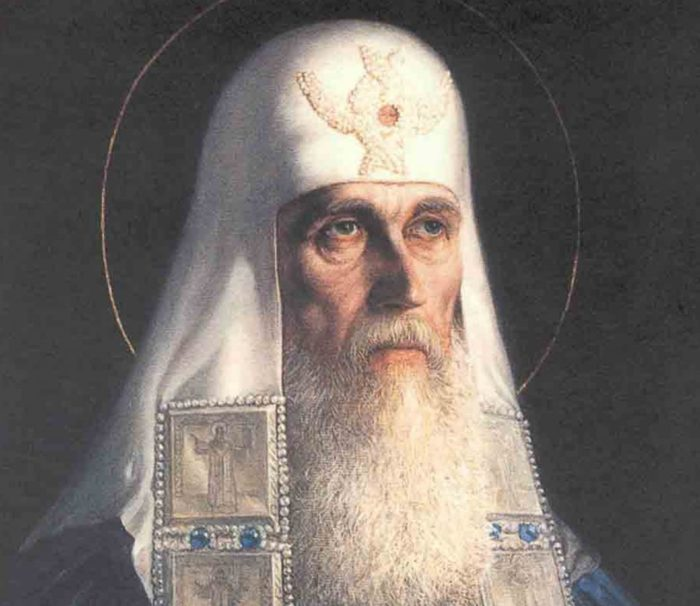 Патриарх (церковный сан) — википедия. что такое патриарх (церковный сан)
