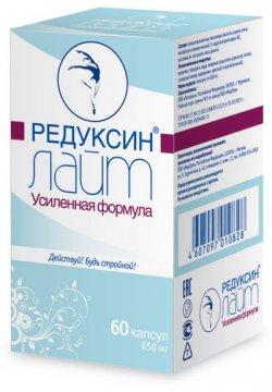 Медикаментозное похудение с помощью препаратов «редуксин»: инструкция по применению, побочные эффекты, обзор отзывов