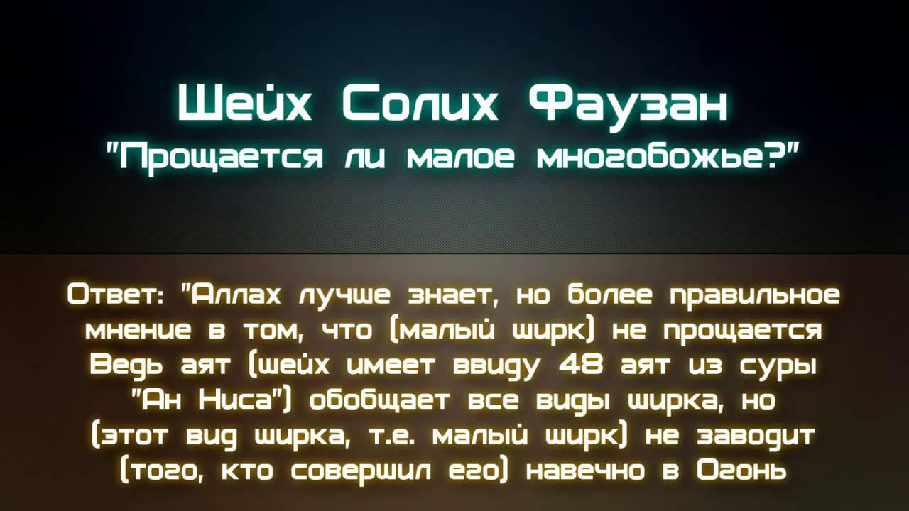 Что такое ширка   strakhovanie-rnd.ru