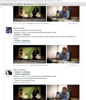 Как все устроено: «кремлебот» откровенно рассказал, сколько им платят за заказные отзывы, долго ли длится смена и за что штрафуют