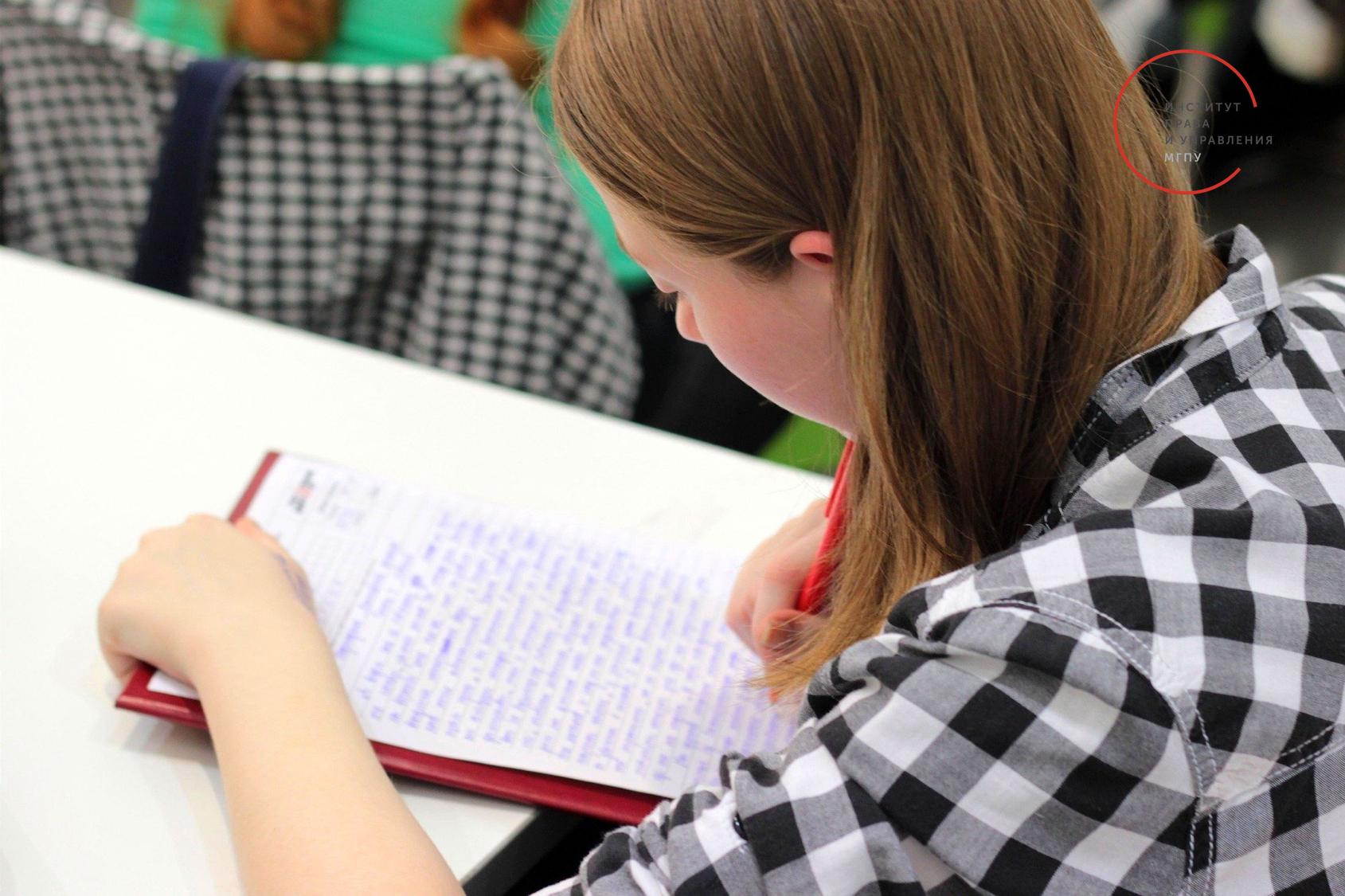 Триз для школьников — простыми словами   думалогия