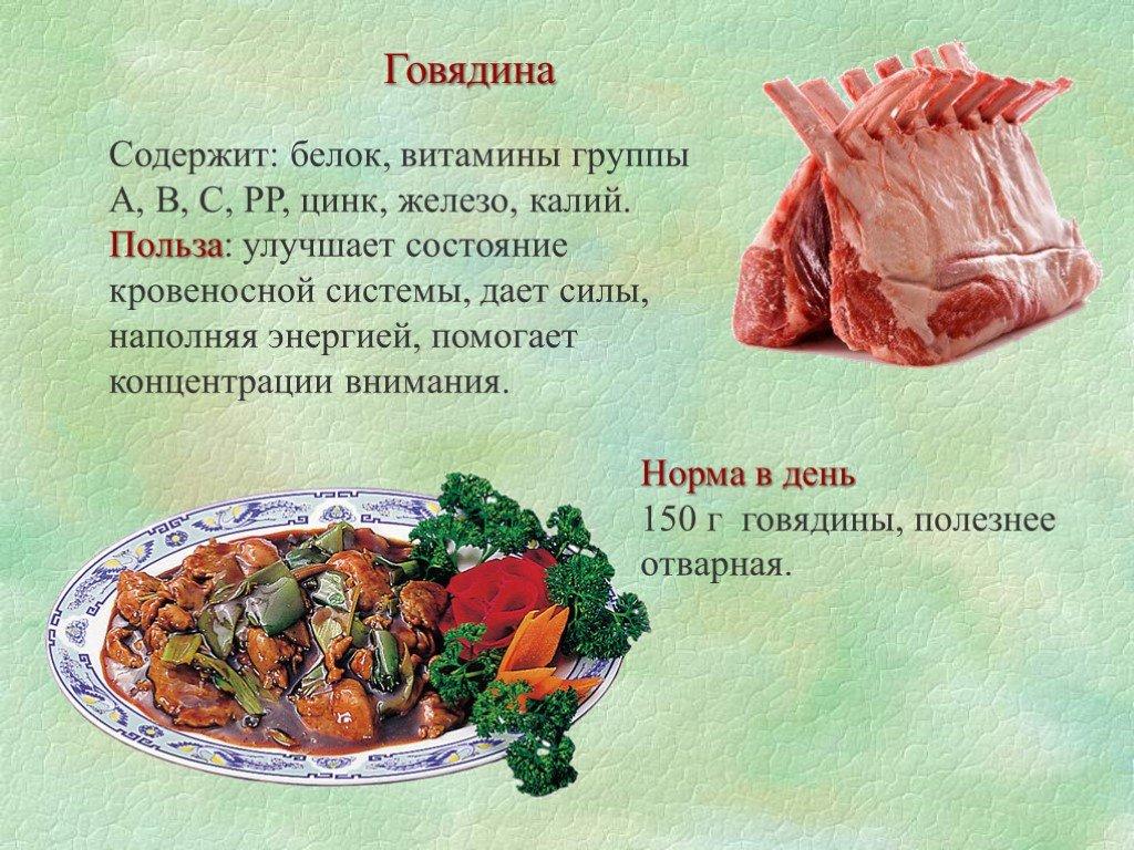 Гост 32244-2013 субпродукты мясные обработанные. технические условия (издание с поправкой), гост от 22 ноября 2013 года №32244-2013