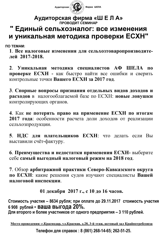 Зачем людям нужно знать налоги? | контент-платформа pandia.ru