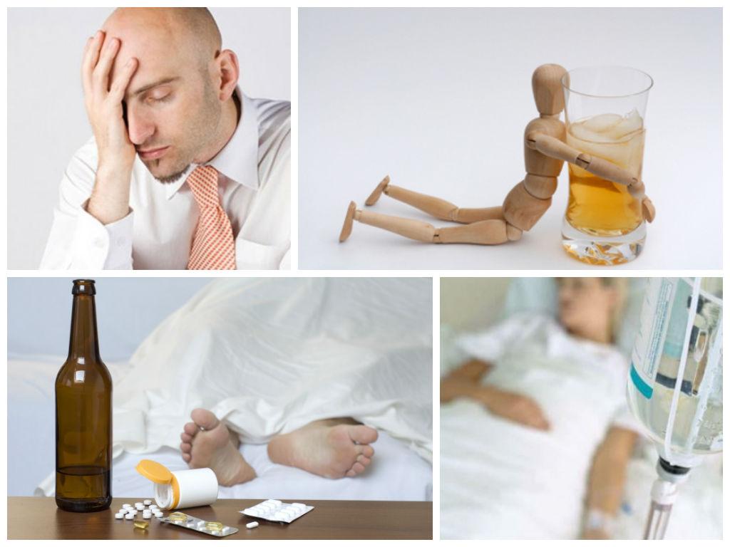 Алкогольный абстинентный синдром: что это, причины возникновения, способы лечения и профилактика синдрома.