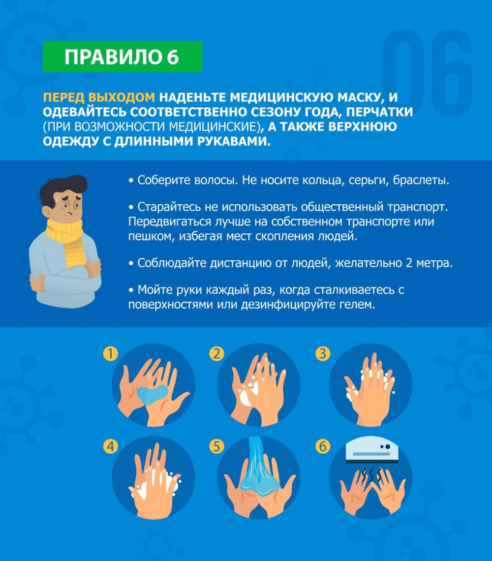 Коронавирус в россии: что можно и чего нельзя на домашнем карантине?