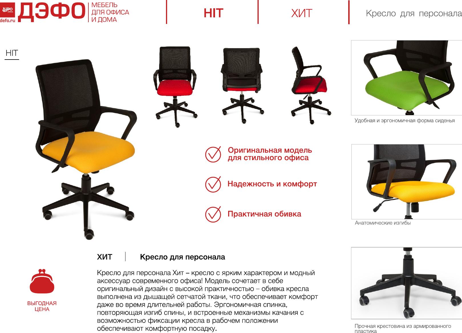 Что такое эргономичная мебель? понятие и примеры