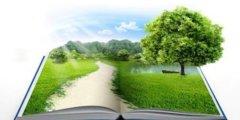 Окружающая среда — материалы всемирного банка для учащихся «а знаешь ли ты... ?»