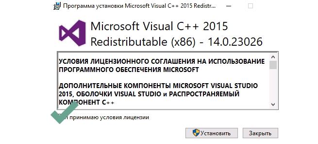 Отсутствует msvcp140 dll для windows 7