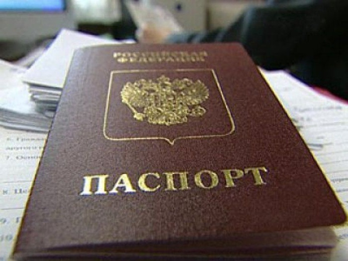 Натурализация гражданства или как гражданину изменить статус — гражданство онлайн