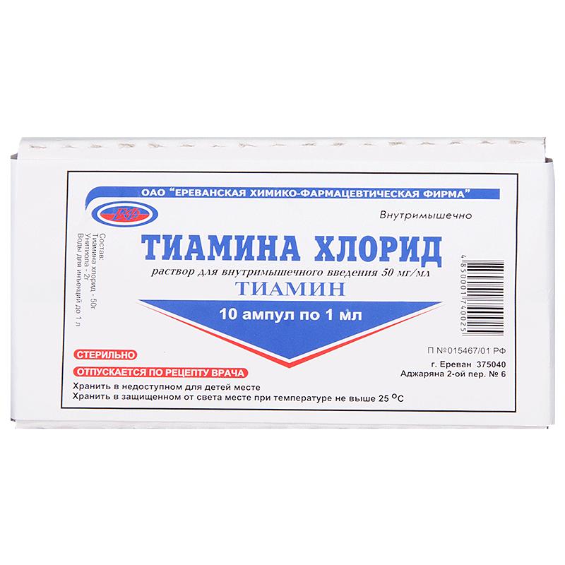 Тиамина гидрохлорид – обзор, инструкция и цены
