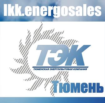Топливно-энергетический комплекс россии – состав, экономика и финансы