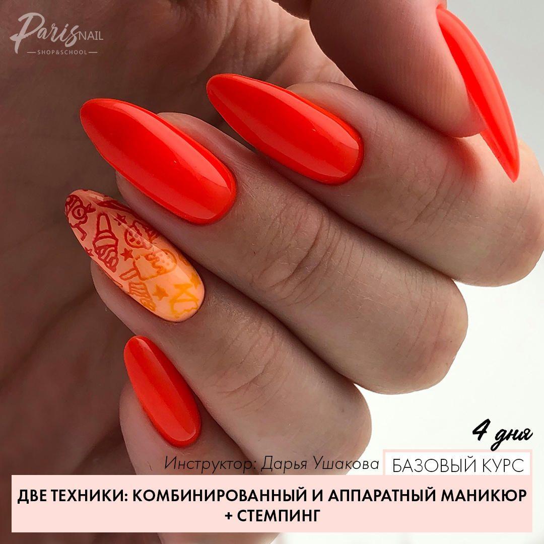 Стемпинг для ногтей — modnail.ru — красивый маникюр