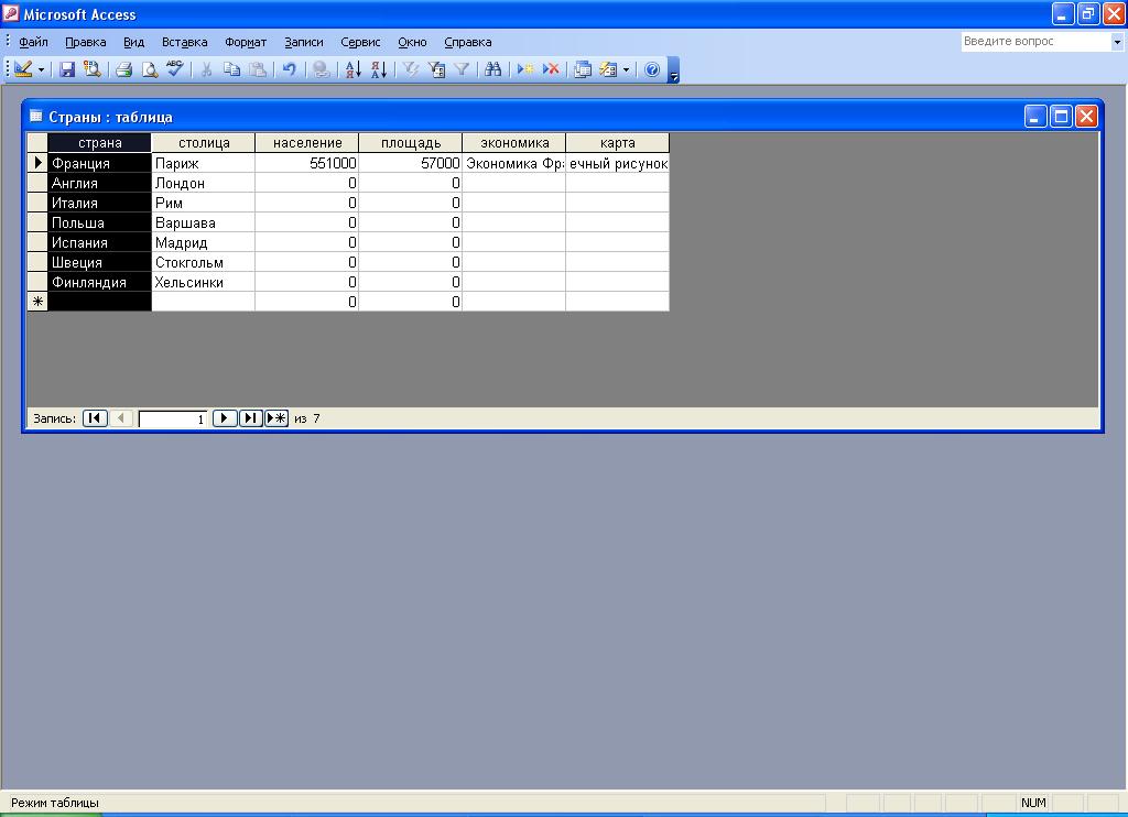 Метод application.nz (access)application.nz method (access)
