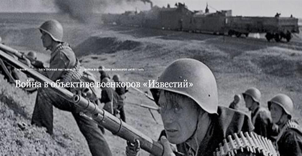 Почему война называется отечественной? описание, фото и видео  - «как и почему»