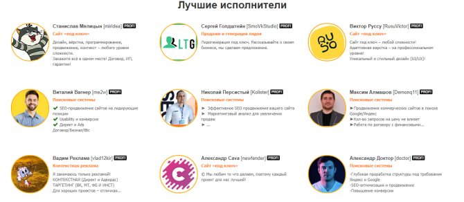 7 мест, где можно брать тексты для рерайта | kopiraitery.ru