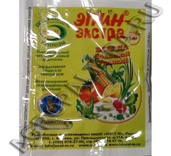 Биостимулятор эпин-экстра для комнатных растений: инструкция по применению