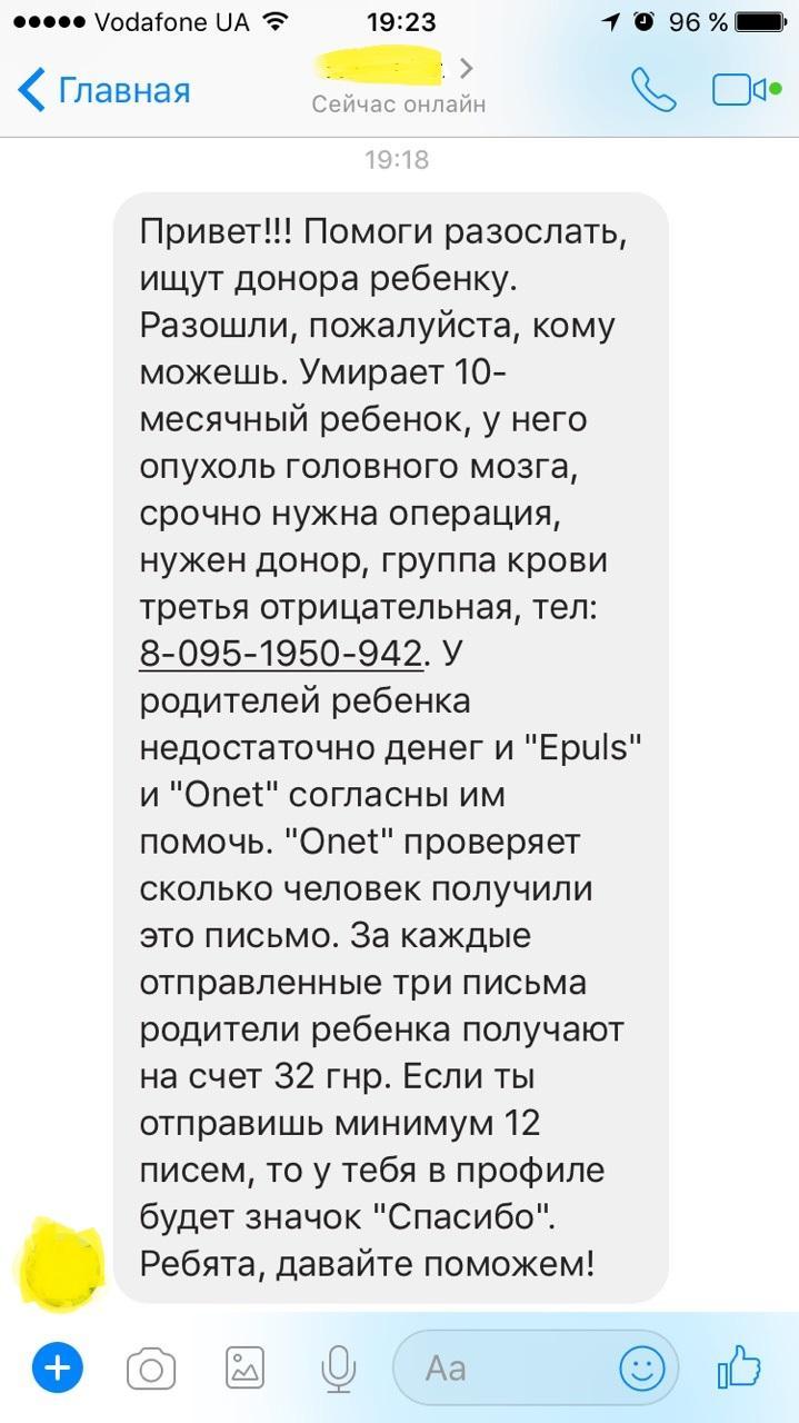 Информация — что это такое, виды и свойства информации  | ktonanovenkogo.ru