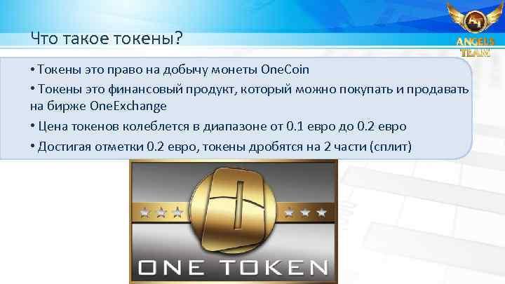 Добавляем refresh token / хабр
