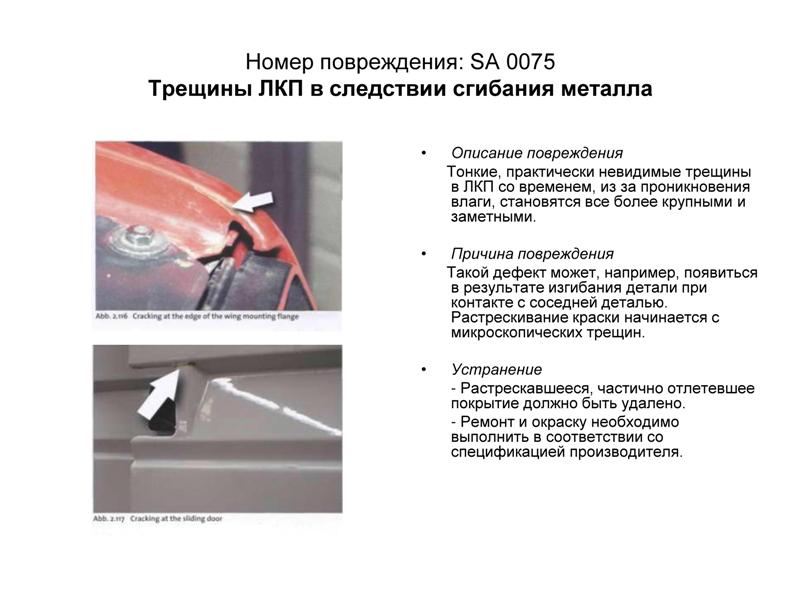 Виды и правила использования толщиномеров лкп