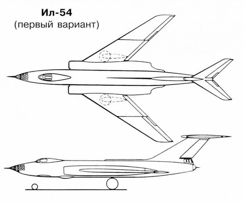 Ил-86 — википедия. что такое ил-86