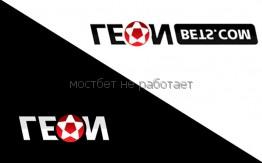 Mostbet ru: делаем ставки без рисков и проблем