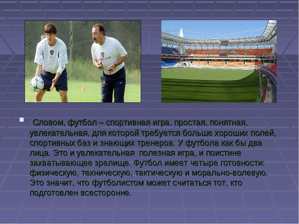 Чемпионат россии по футболу на куличках : рфпл, фнл, календарь, трансферы, архивы