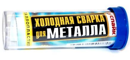 Холодная сварка для металла – назначение, виды, инструкция по применению