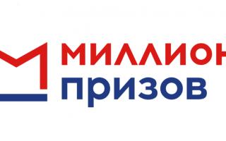 Ag-vmeste.ru анализ сайта на сео | советы по оптимизации
