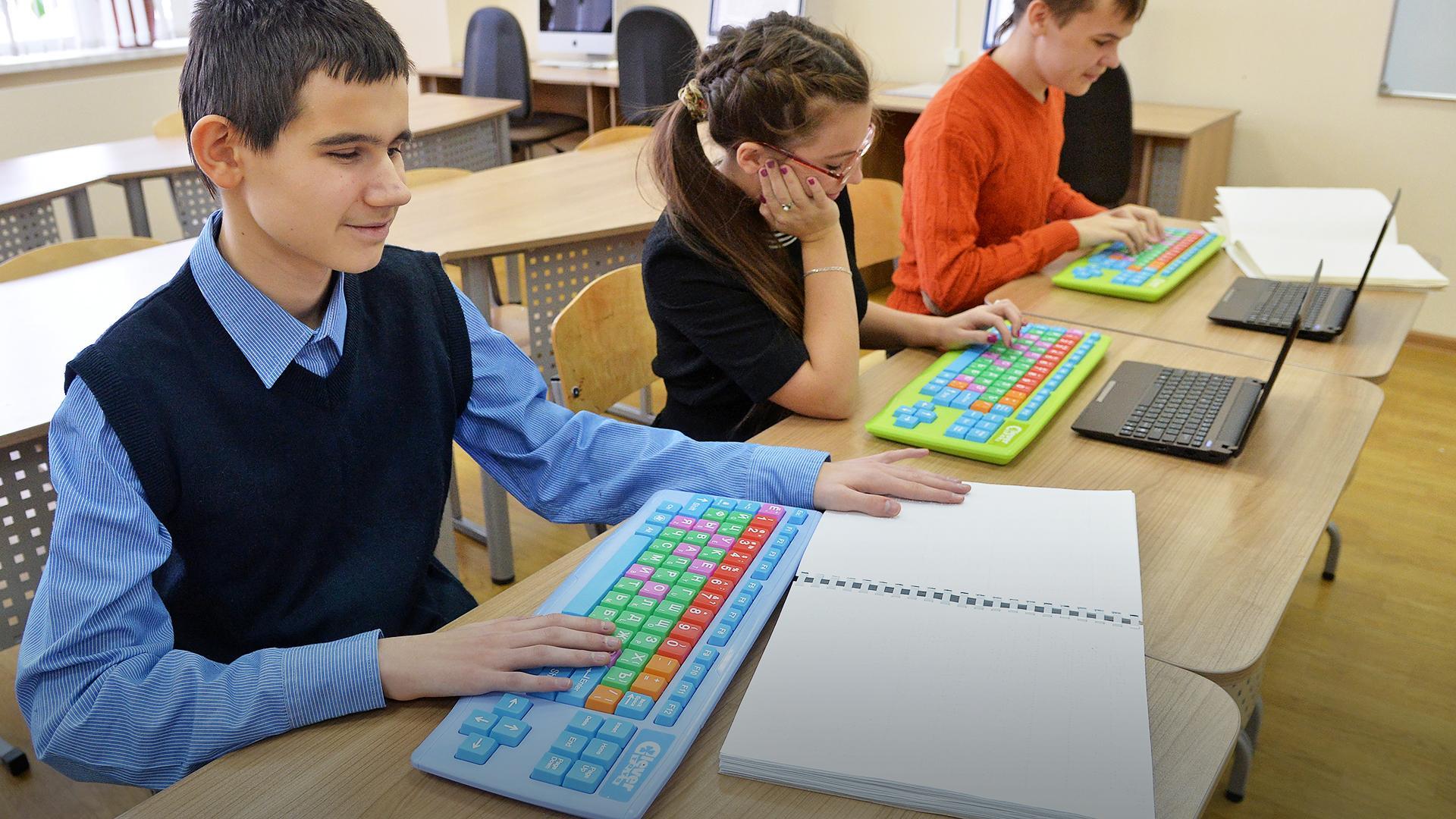 Виды коррекционных школ: виды специальных общеобразовательных уроков математики или русского языка и рабочие программы для обучения