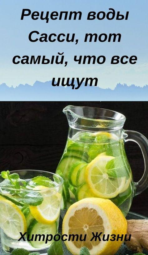 Лимонад (97 рецептов с фото) - рецепты с фотографиями на поварёнок.ру